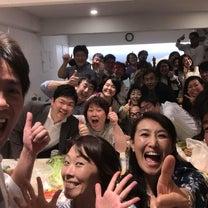 日本朝礼協会関東オフ会の記事に添付されている画像