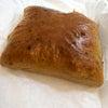 【マイプロテインレシピ】オーブンで楽チンパン?パンケーキ?の画像