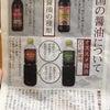 中国で、調味料を調達 (醤油、酒、砂糖 など)の画像