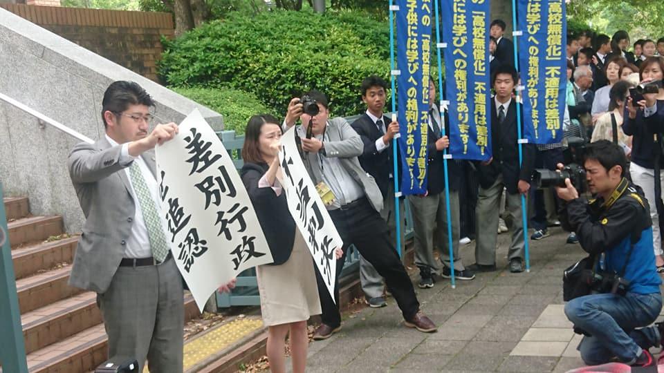 愛知 朝鮮学校高校無償化裁判 不...