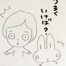 【サロンのこと】10/17水 体験セッション会(Natural Style Cafe 樹さん)☆の記事より