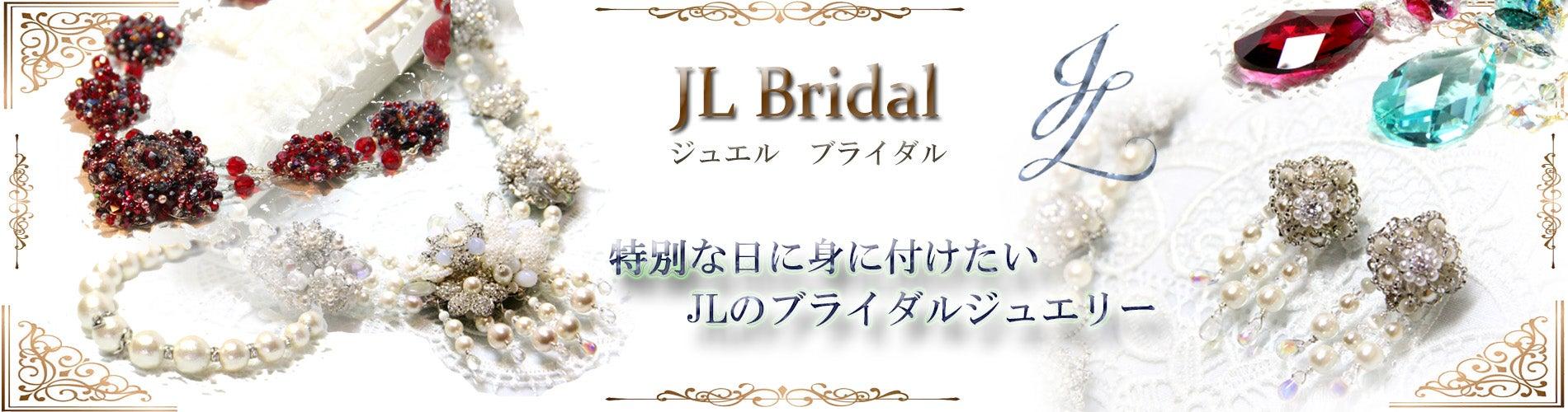 JLブライダル