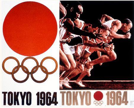 ほくとの気ままなブログ映画「東京オリンピック」