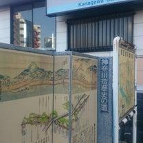 横浜、神奈川、宮前商店街の記事に添付されている画像