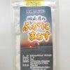 神の島 久高島の限定のお塩 ふがにまぁす入荷☆の画像