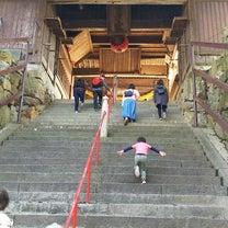 ☆吉備津神社☆の記事に添付されている画像
