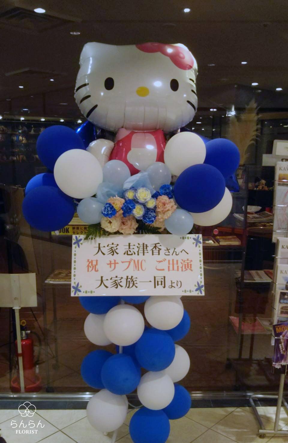 WEL福岡 AKB48 大家志津香様