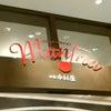 新宿中村屋レストラン&カフェ「マンナ」☆の画像
