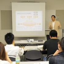 【ご提供中のサービス一覧】ファスティング関連・オンライン受講も可能の講座ですの記事に添付されている画像