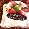 160円ホールケーキ♡無料でポイントGET●Amazonギフト券当たる!の画像