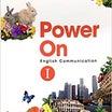 高校1年 英語【東京書籍 POWER ON I】Lesson2 Part2  教科書本文 和訳