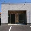 ハウススタジオ旧事務所 入居申込み!!の画像