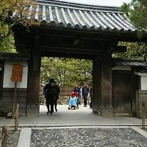 京都府    慈照寺   (銀閣寺)の記事に添付されている画像