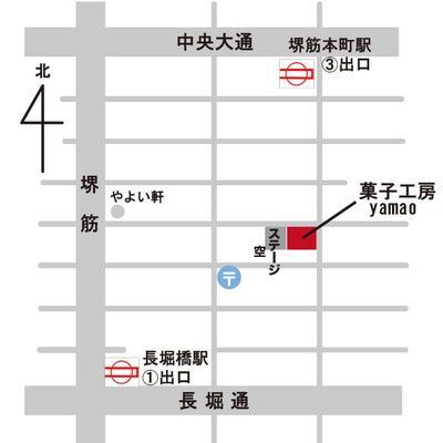 yamao船場店の場所の記事に添付されている画像