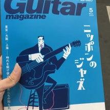 明日はソロギター!