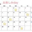 5月14日(月)〜2…
