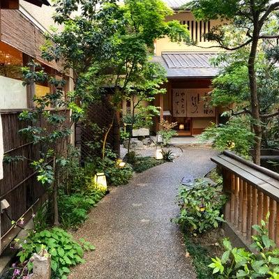 京都旅 ③『じき宮ざわ』で夜ごはんの記事に添付されている画像
