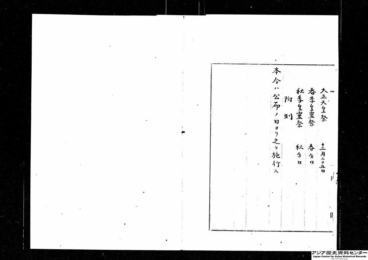 https://stat.ameba.jp/user_images/20180429/23/fx-sengyo/39/4f/j/o1187084114180421825.jpg