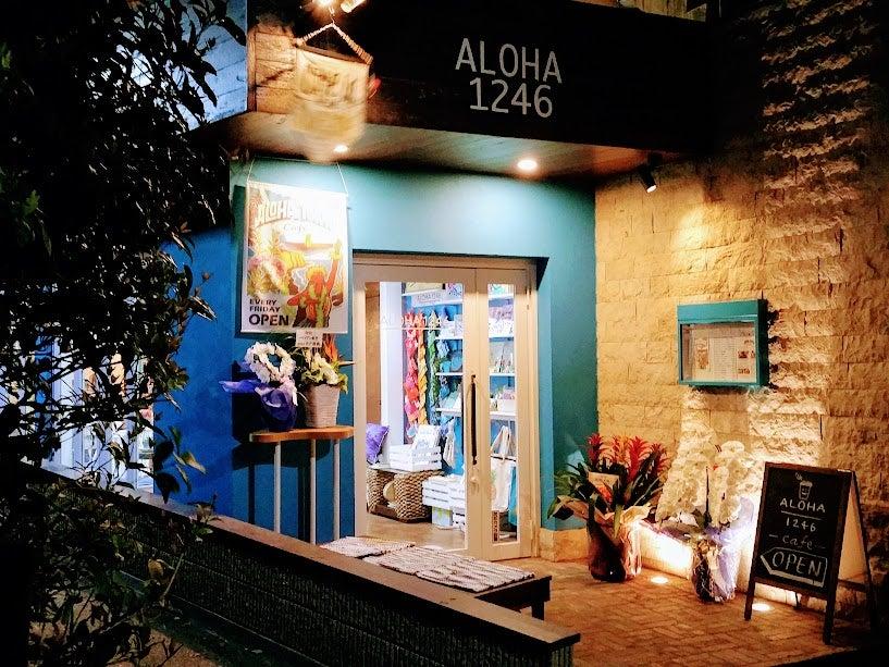 【LOVE'S HAWAII】直営のハワイを伝えるアンテナショップ『ALOHA1246』オープン