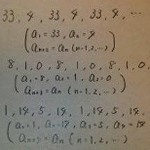 この数列の一般項分か…