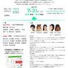 佐々木名央プロデュース公演「今を生きる~ENTERTAINMENT SHOW  Vol.2~」の画像