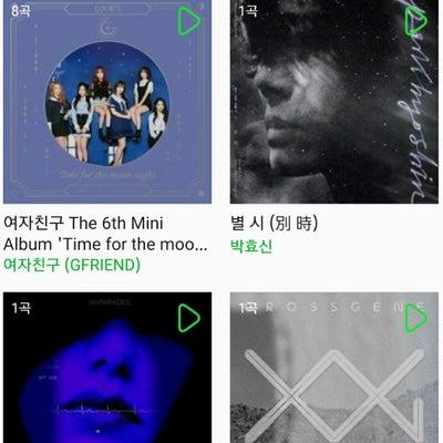 韓国Melon音源ダウンロード代行の記事に添付されている画像