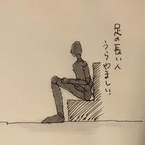日本人の平均身長の記事に添付されている画像