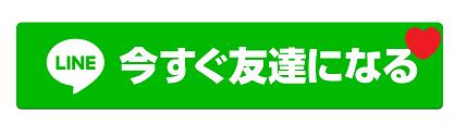 大川啓次郎