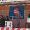 連合伊丹のメーデーに参加の画像