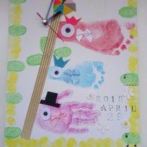 急募☆3月26日 池下駅☆手形足形アートの記事に添付されている画像