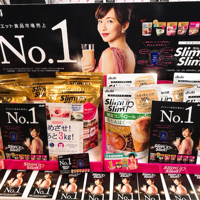 スリムアップスリム、糖質コントロール高たんぱくシェイクが出た♪の記事に添付されている画像