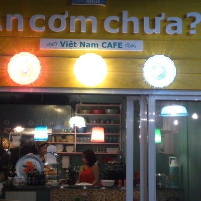 津大門に ベトナムcafe『アンコムチュア』OPEN!早速行ってきたの記事に添付されている画像