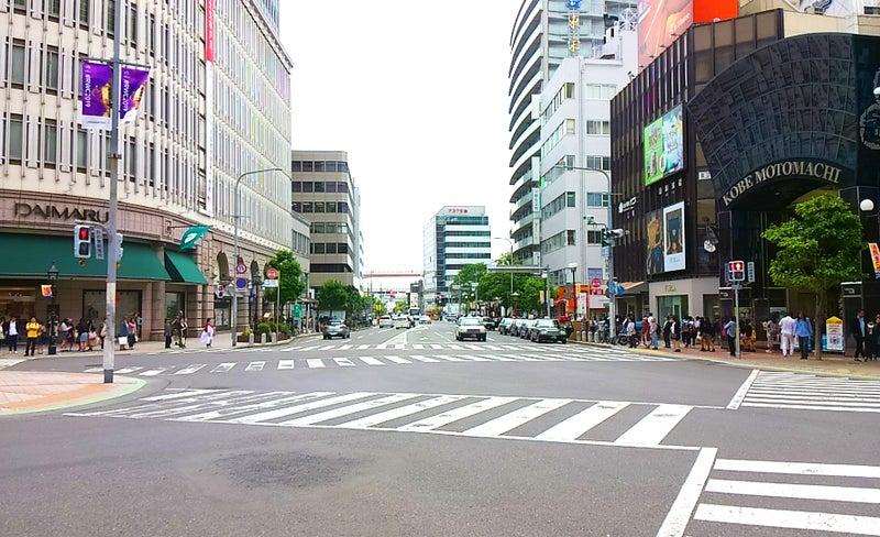 神戸大丸,元町商店街