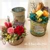 【残席4】1度で2つ楽しめる☆塗装屋さんが教えるリメ缶ペイントとお花のアレンジを楽しむWSの画像