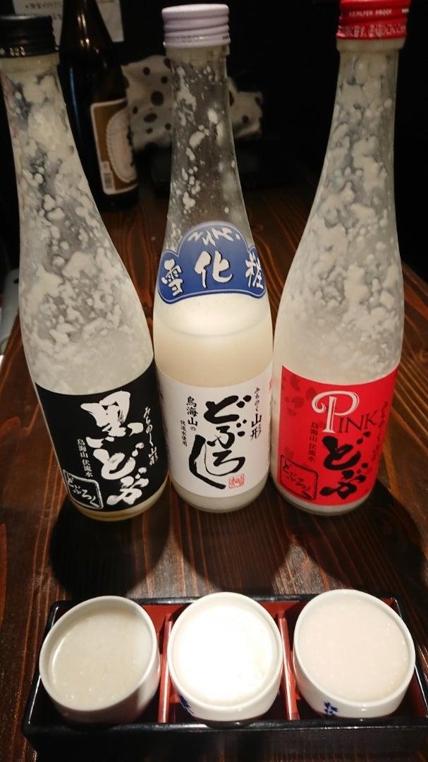 濁酒本舗→上野→池袋【東京】 | ♪...