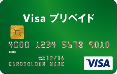 暗号通貨カードが使える取引所
