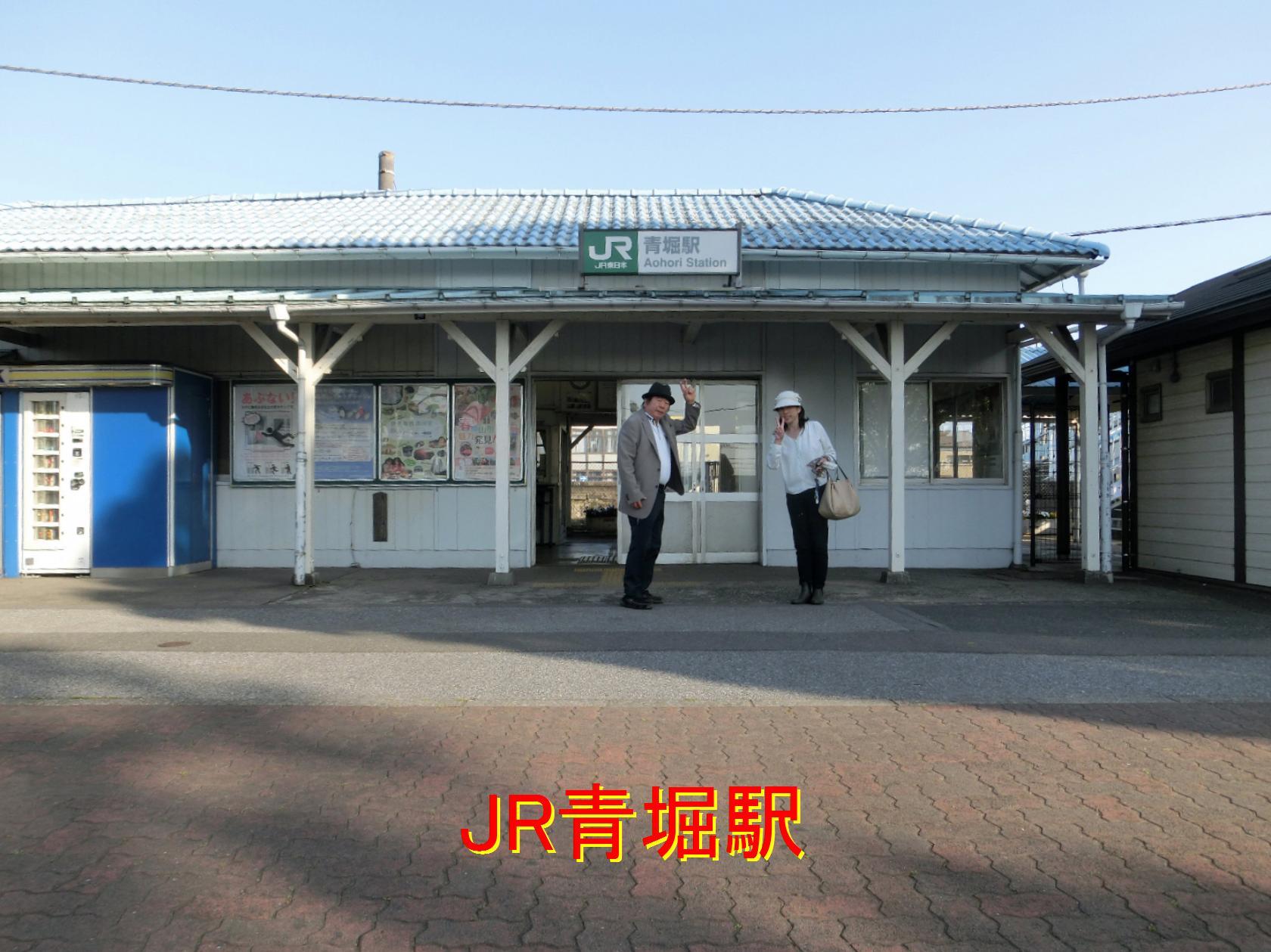 次に、富津市の「JR青堀駅」近辺...