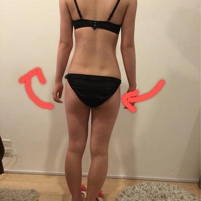 【下半身も痩せてバストアップもしたい!】まずはコレをやって!の記事に添付されている画像