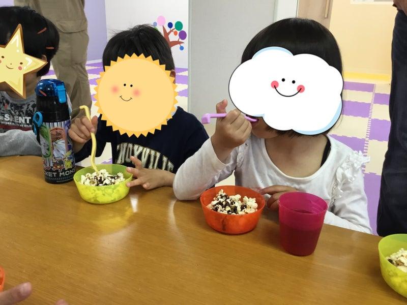 o3264244814182225558 - ♪4月23日(月)♪toiro戸塚
