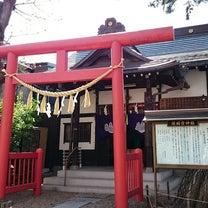 【杉並区】猿田彦神社の記事に添付されている画像