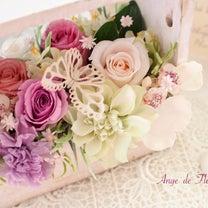 手持ちのお花で可愛く仕上げる(プリザーブドフラワー、アーティフィシャルフラワー の記事に添付されている画像