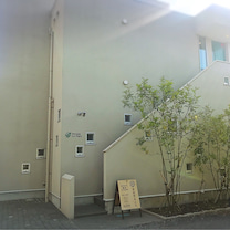 鎌倉の隠れ家デトックスサロン「Le Furo ルフロ」でエアサプリのミネラル温活の記事に添付されている画像