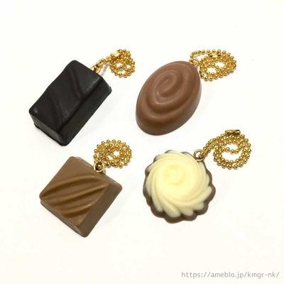 チョコレート ボールチェーン (セリア)の記事に添付されている画像
