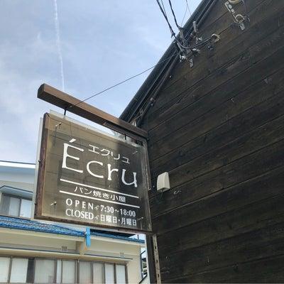 松本市 パン焼き小屋 エクリュ & 安曇野市 らあめん万咲の記事に添付されている画像