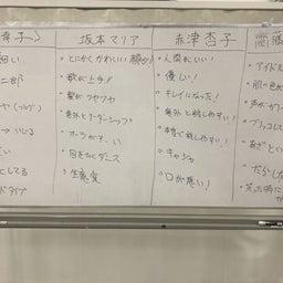 画像 卒業しました皆有り難う( ・Θ・) ♪齋藤雛乃 の記事より 3つ目