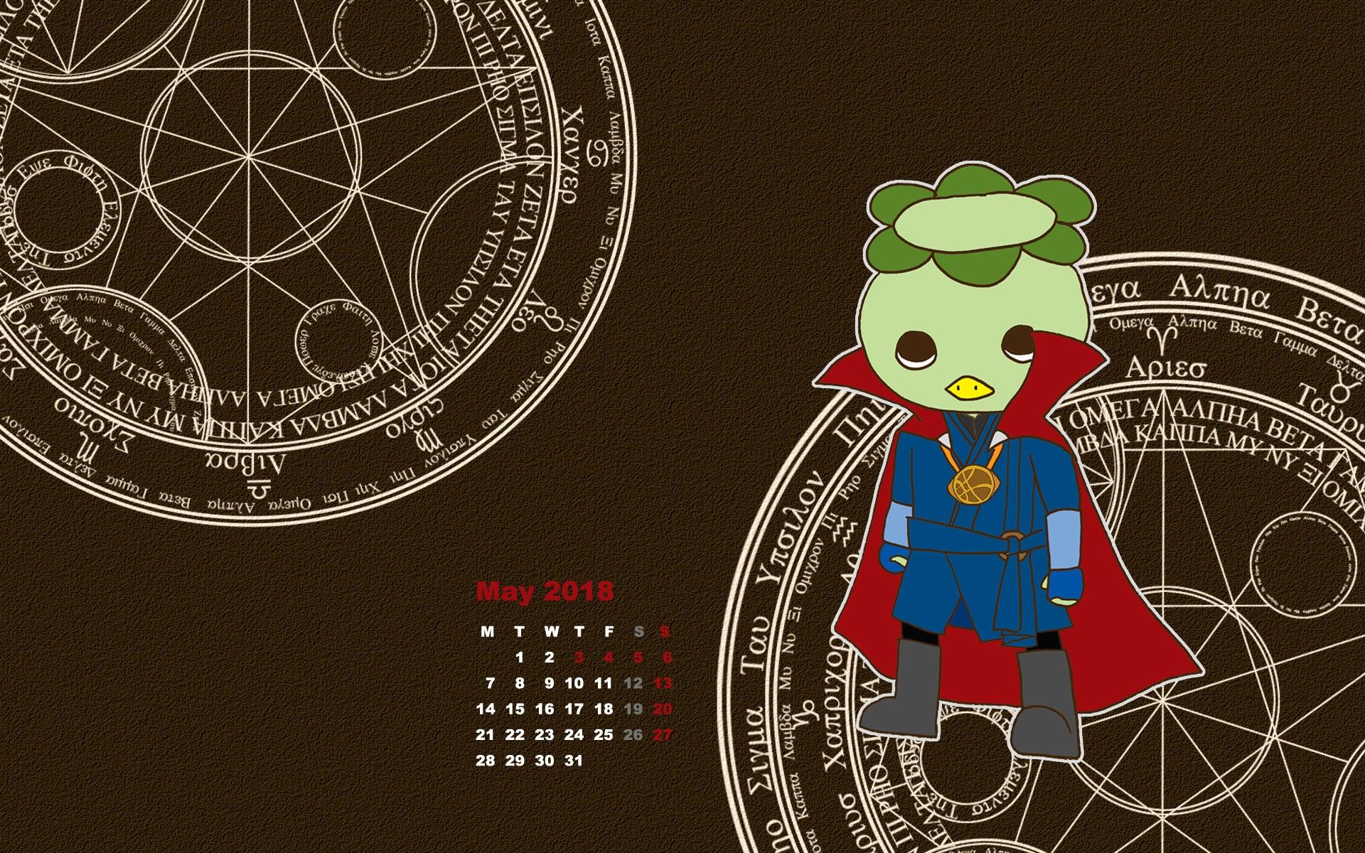 日和屋ぶろぐ2018年5月デスクトップ壁紙カレンダー無料ダウンロード