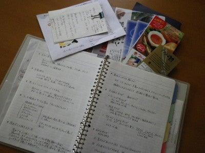 手書きレシピ