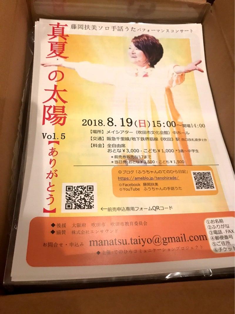 ディアステージ江坂GーTOWERの中古マンション 【OAD07824】 大京穴吹不動産