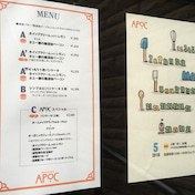 青山「APOC」⑧寺門ジモンさんお勧めの絶品パンケーキ