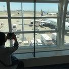 ポルトガルへ旅立ちます。の記事より